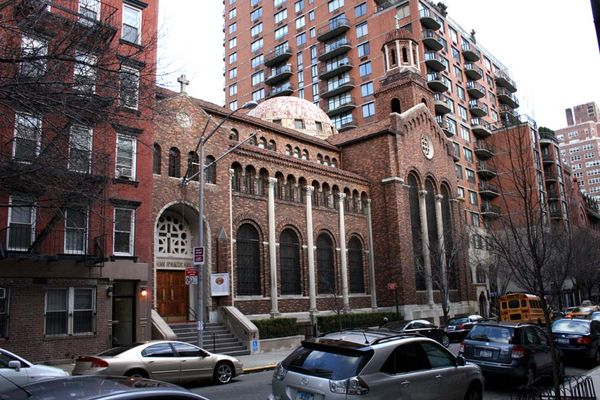Greek Orthodox Archdiocesan Cathedral of the Holy Trinity, Manhattan. Image 1