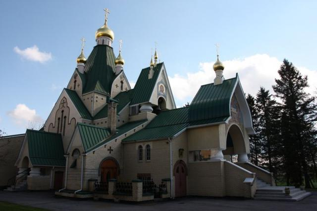 Holy Trinity Monastery in Jordanville, NY. Photo 1