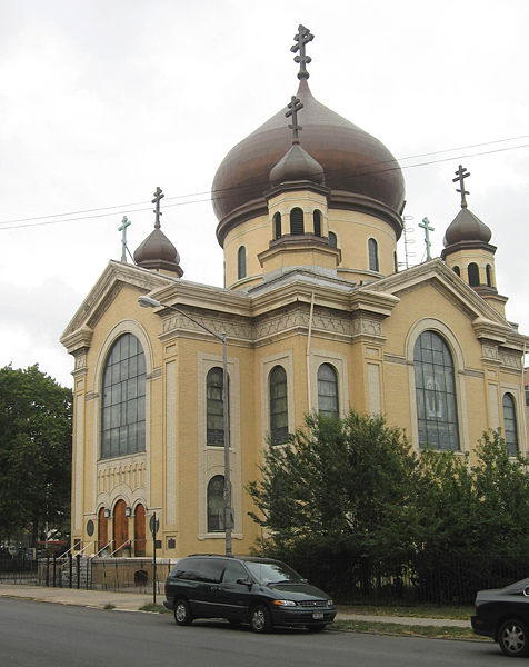 Russian Orthodox Cathedral of the Transfiguration, Brooklyn. Image 1
