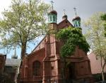 Saints Peter and Paul Orthodox Church in Jersey City, NJ. Image 1