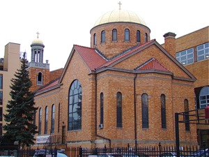 St. Demetrios Greek Orthodox Cathedral, Queens. Image 1